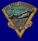 1967 Cruise Patch